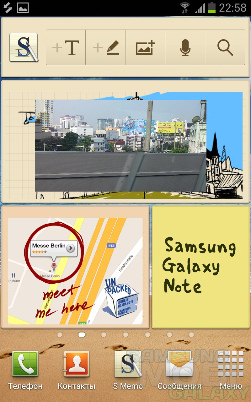 Прошивка для Samsung Galaxy Note N (NXXLSZ) Android