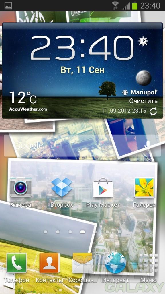 Photo FX Live Wallpaper - интерактивные обои из фото для Андроид