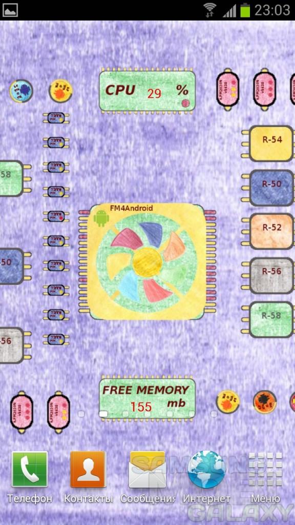 SCHOOL CPU - интерактивные обои для Android