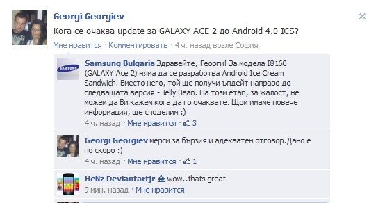 Samsung Galaxy Ace 2 и S Advance получат Jelly Bean