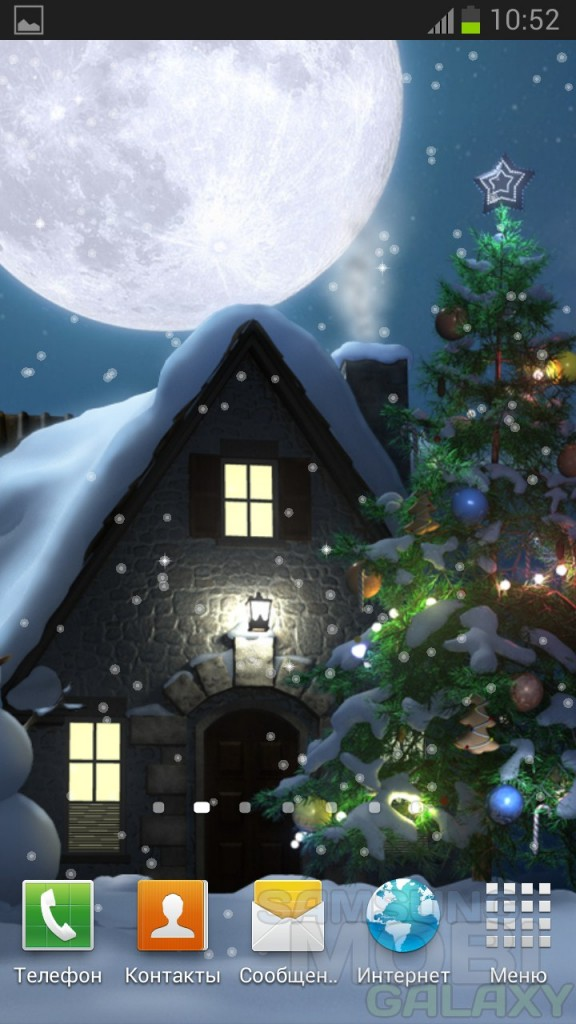 Winter Moon Night - новогодние обои для Андроид