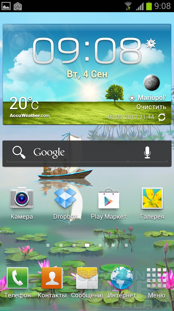holydays_Samsung_Galaxy_Note_Ace_S3_1