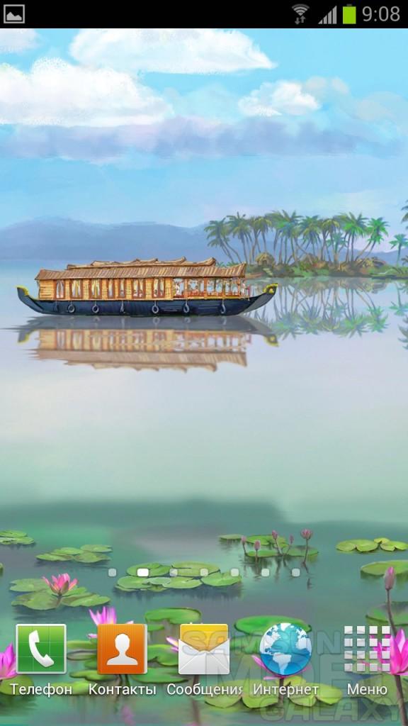 Волшебные каникулы - живые обои с тропической рекой для Андроид
