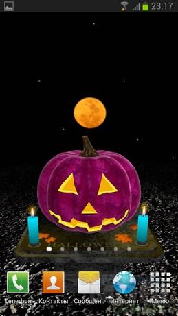 3D Halloween Pumpkin - анимированные обои для Android
