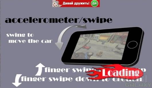 Ace Box Race – чудо-машина для Android