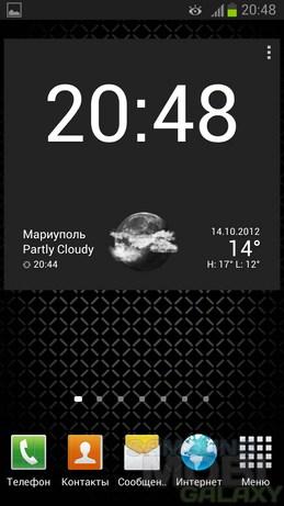 BeWeather - анимированная погода с часами для Samsung Galaxy