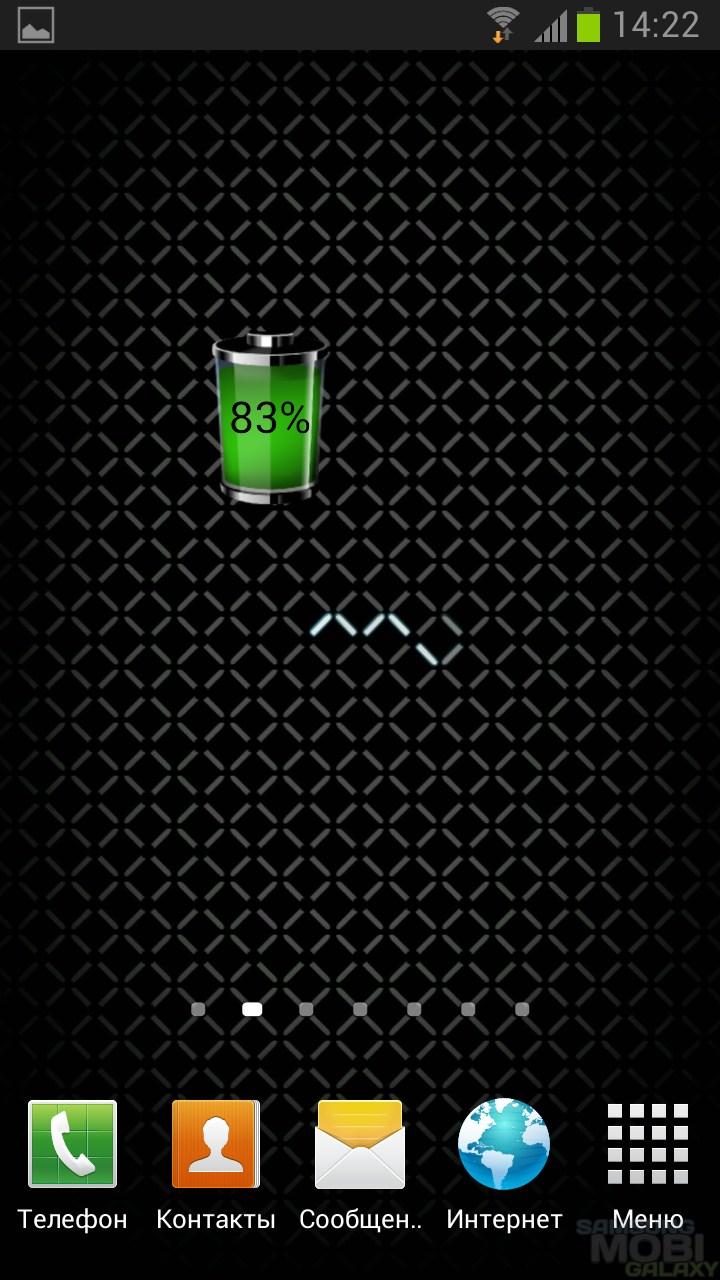 Beautiful Battery - красивый виджет батареи