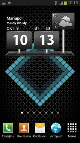 Billboard Digital Weather Widget
