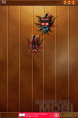 Bug Smasher – дави скорей! для Android