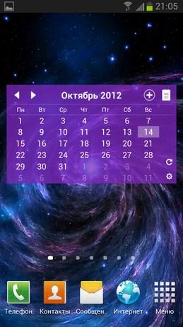 Calendar and Notes - виджет календаря и заметок