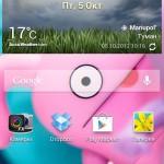 Cool Wallpapers HD - коллекция HD обоев для Android