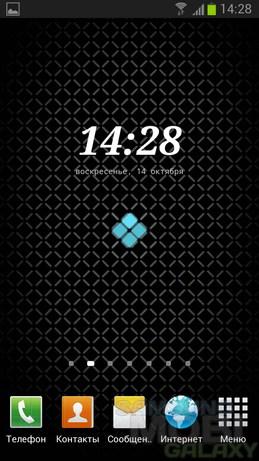 DIGI Clock - хороший виджет часов