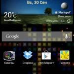 Digital_Embers_Samsung_Galaxy_S3_Note_2_Ace_6