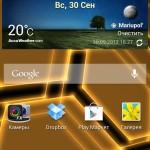 Живые обои Digital Hive для Android