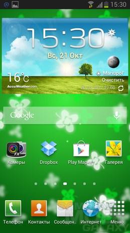 FLOATY SEASONS - живые обои с листиками для Android