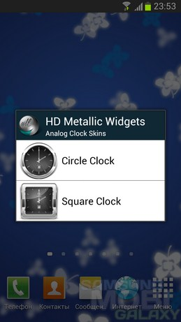HD Metallic Widgets - часы, батареи и погода