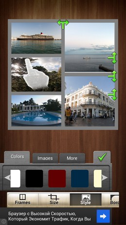 Программа InstaPicFrame for Instagram для Android