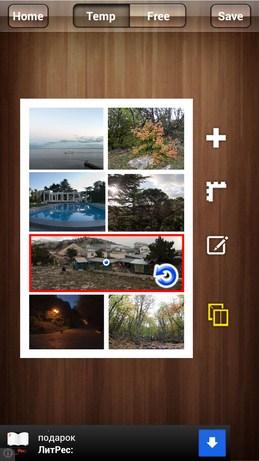 Программа InstaPicFrame for Instagram для Android