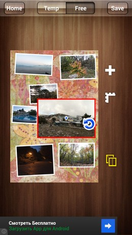 InstaPicFrame for Instagram - создаем коллажи