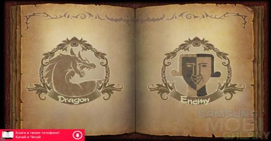 Lair Defense: Dungeon – подземелье драконов для Android