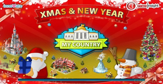 My Country – дар управления для Android