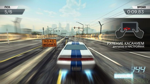 Игра Need for Speed Most Wanted для Android