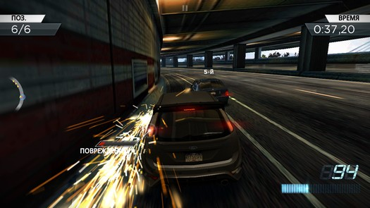 Need for Speed™ Most Wanted для Samsung Galaxy