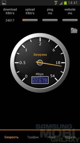 Traffic Monitor - виджет учета трафика на Android