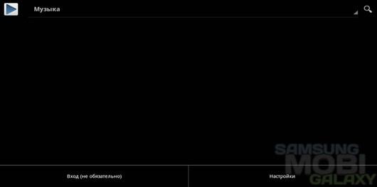 Вконтакте Музыка и Видео – заслушаться можно для Android