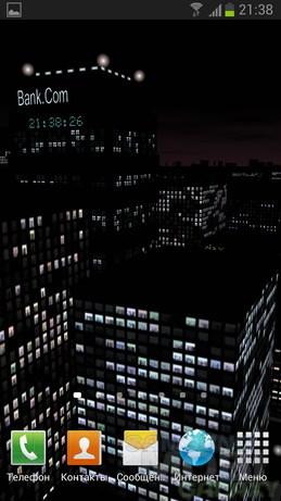 YourCity 3D - живые обои с городом для Андроид