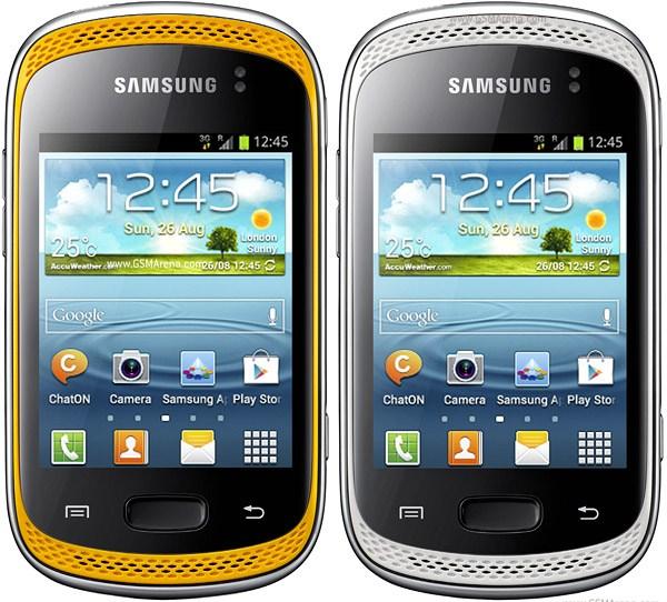Внешний вид Samsung Galaxy Music (серый и желтый)