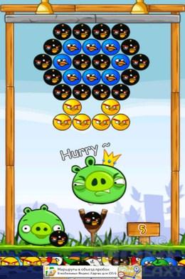 Angry Shooter – старые птицы, новый геймплей для Android