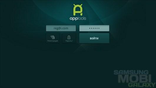 AppTools – зарабатываем вместе для Android