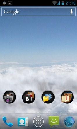 Blue Skies Live Wallpaper для Android