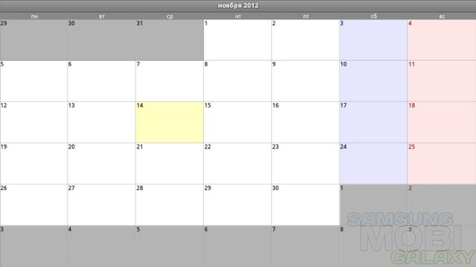 Calendar Pad - нужный календарь