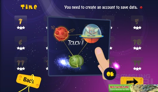 CrazyShuttle – планетные старты для Android