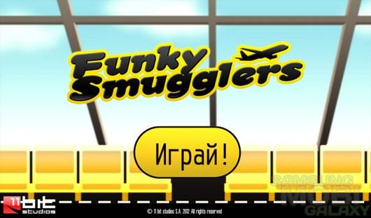 Funky Smugglers – веселый контрольно-пропускной пункт для Android