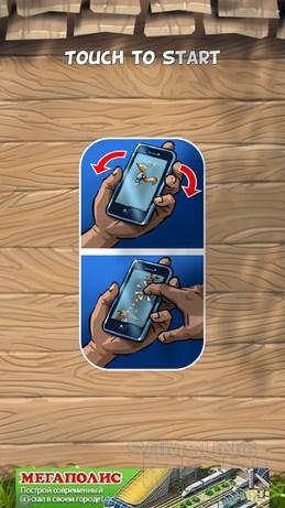 Jackie Jump - прыгун белка для Андроид