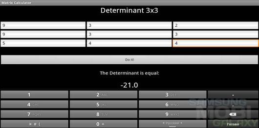 Matrix Calculator – Matrixes – матричные вычисления для Android