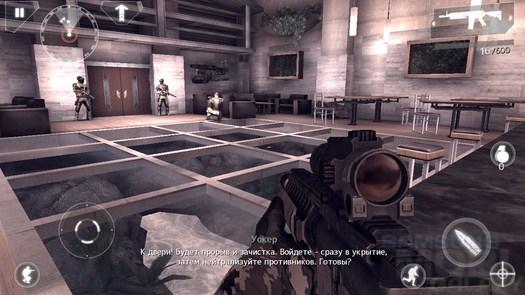 Игра Modern Combat 4: Zero Hour для Галакси Айс 2 С3 Ноте 2
