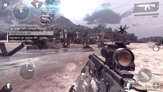 Игра Modern Combat 4: Zero Hour для Android