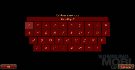Музаик Free – музыка и логика для Android