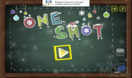 Oneshot! – стирай до дыр для Android