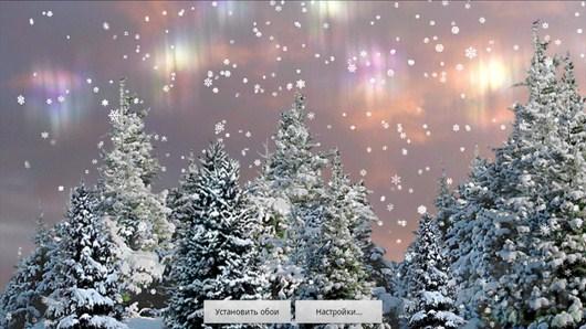 Snowfall – снежные живые обои для Android
