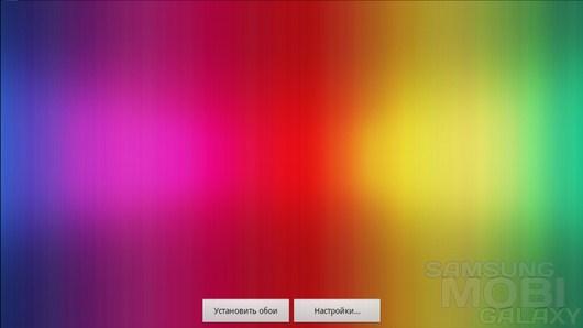 Spectrum ICS – яркий спектр для Android