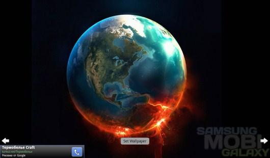 Tome of flame Magic – огненные обои для Android