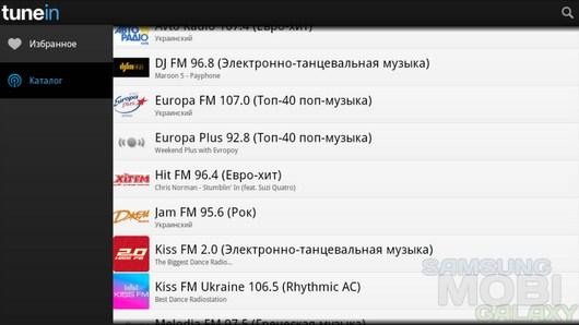 TuneIn Radio – лучшие интернет радиостанции для Android