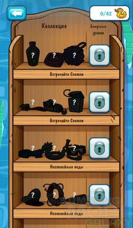 Wheres My Water? – крокодил-чистюля для Android