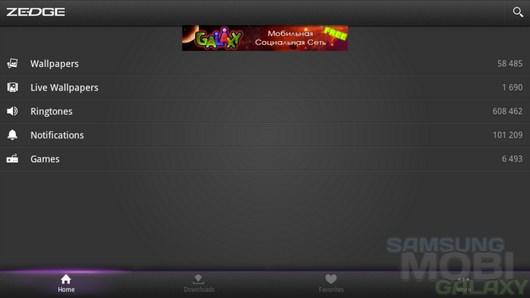 Samsung s3 wallpaper zedge