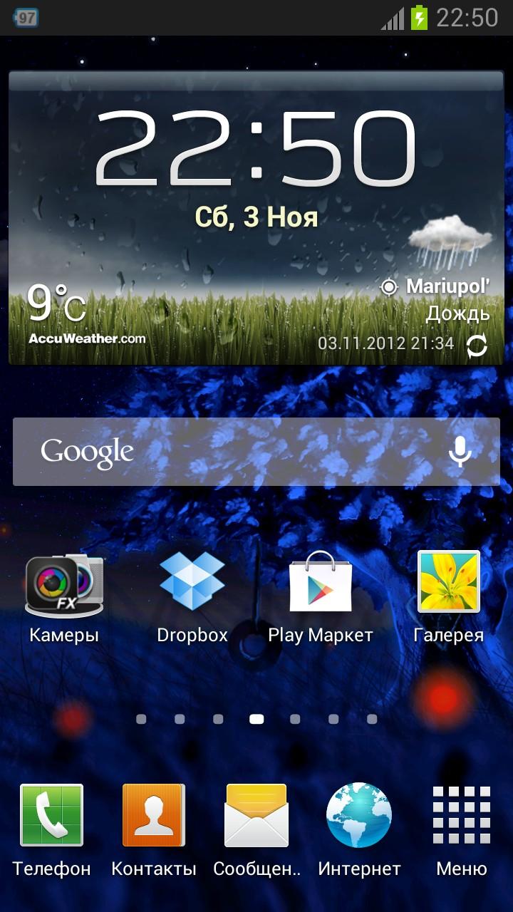 Прошивка Android 4.1